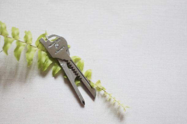 Utili key